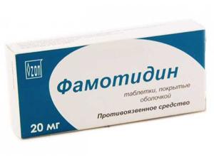 Фамотидин для лечения ХПН
