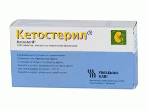 Кетостерил для лечения ХПН