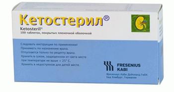 Кетостерил для лечения кошки
