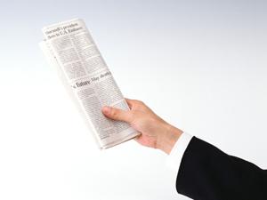 Шлепок газетой в качестве наказания