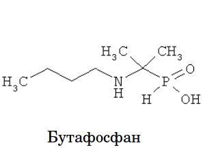 Бутафосфан
